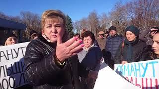 """Обманутые дольщики ООО """"Лея"""" ищут справедливости."""