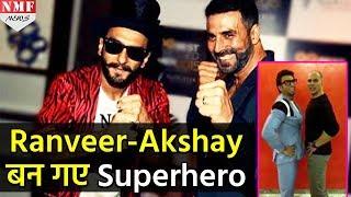 Ranveer- Akshay Padman के लिए बन गए Superhero, देखकर आपको भी आएगी हंसी