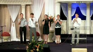 Семья Чернейчук - Как роняя листву позней осенью