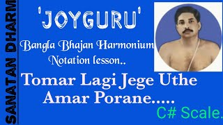 Tomar Lagi Jege Uthe(With Lyrics)Harmonium   - YouTube