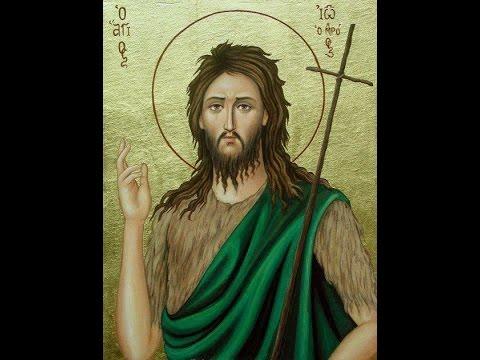 Иоанн Креститель. Иоанн Предтечи. Молитва