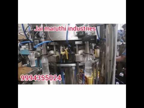 Eight Head Rotary Filling Machine