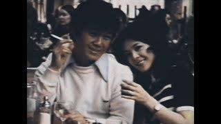 坂本九 Feat. 柏木由紀子・大島花子・舞坂ゆき子「心の瞳」(コーラス入り・ショートバージョン)