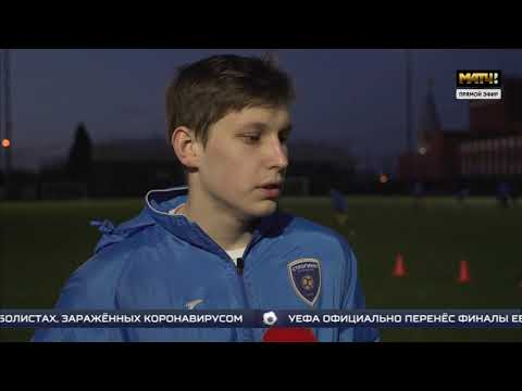 Матч-ТВ в гостях у Строгино U-17