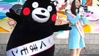 20120128_熊本観光大使.mp4