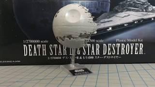 bandai star wars death star ii - TH-Clip