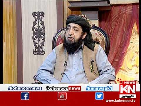 Istakhara 29 February 2020 | Kohenoor News Pakistan