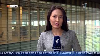 Правоохранительные органы готовят документы к экстрадиции Жомарта Ертаева