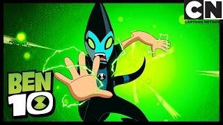 Ben 10 | Alien Transformation Goes Wrong | Forever Road | Cartoon Network