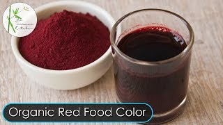 100% Natural Homemade Red Food Color Recipe | For Restaurant Style Gravies & Indo Chinese Recipes