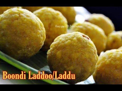 ബൂന്ദി ലഡ്ഡു എളുപ്പത്തിൽ വീട്ടിൽത്തന്നെ തയ്യാറാക്കാം /Perfect Boondi Laddoo Recipe /Laddu Recipe