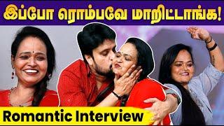 Kala Master அவங்க குடும்பத்தோடு நிகழ்ந்த சில மறக்கமுடியாத சம்பவங்கள்..!! Lovers Day Interview