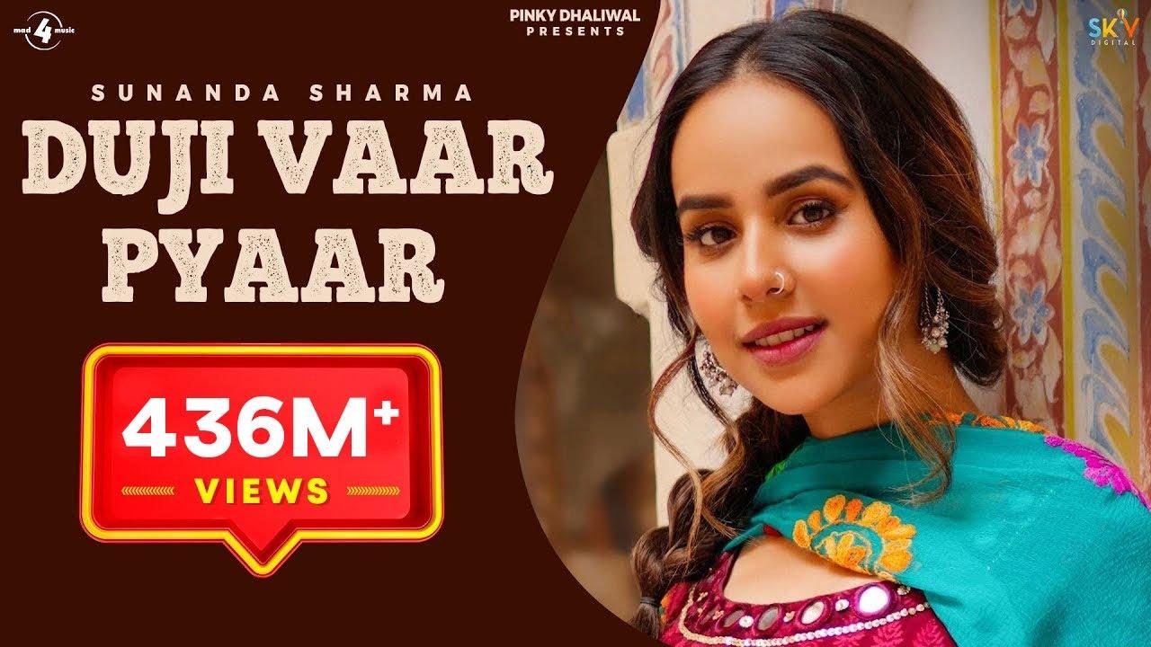 Duji Vaar Pyar Lyrics