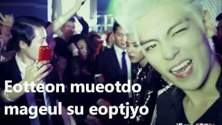 〖LYRICS〗GD & TOP ~ Don't Go Home 【ROMANITATION】집에 가지마