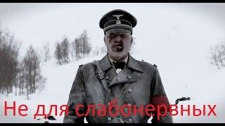 Операция Мертвый Снег Мой Отзыв