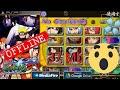 Cara downlod game Naruto accel 3 ppsspp ukuran kecil