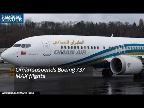 Oman suspends Boeing 737 MAX flights