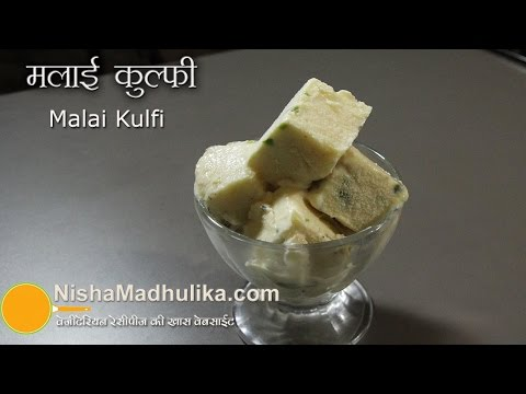 Video Malai Kulfi Recipe -  How to make Malai Kulfi