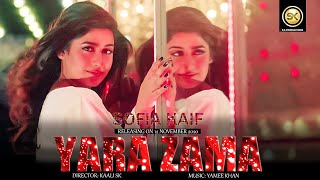Yara Zama by Sofia Kaif | New Pashto پشتو Song 2020 | Official HD Music Video by SK Productions