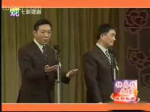 上海滑稽戏《免费》shanghai stand-up comedy extract