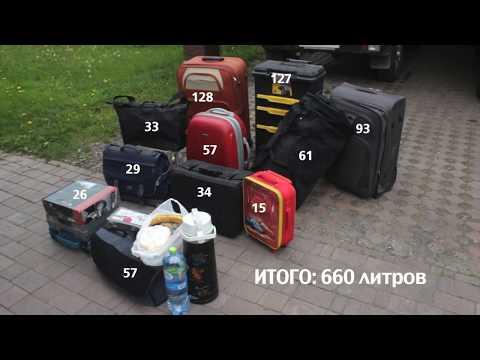 Уаз Хантер. #15. Вычисляем реальный объем багажника.
