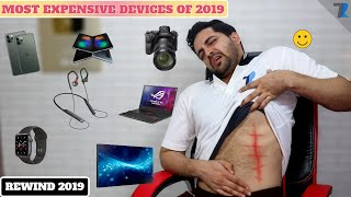 Most Expensive Kidney Bech Devices Launched In India [Techno Ruhez Rewind 2019]