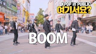 NCT DREAM 엔시티 드림 BOOM 커버댄스 DANCE COVER 동...