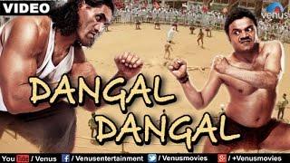 Dangal Full Video Song  Kushti  Rajpal Yadav Khali Om Puri  Latest Bollywood Song