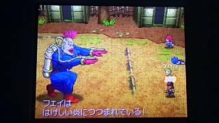 メタルマックス2 リローデッド VS テッドブロイラー (必敗)