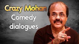 #RIPCrazyMohan | Remembering Crazy Mohan | # Crazy Mohan | Crazy Mohan Comedy Dialogues