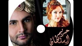 Nour Chiba ( Harim Soultan -  حريم السلطان )