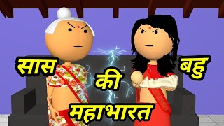 saas bahu status - Free video search site - Findclip Net
