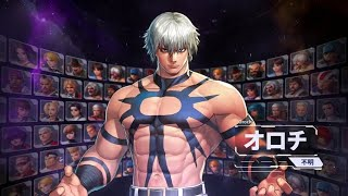 Orochi Chara Guide | The King Of Fighters Allstar