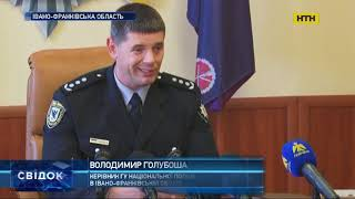 На Прикарпатті автомобіль керівника обласної поліції насмерть збив велосипедиста
