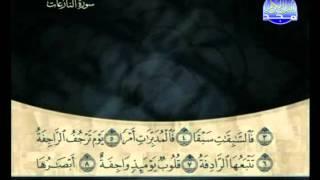 المصحف الكامل 30  للمقرئ علي بن عبد الرحمن الحذيفي