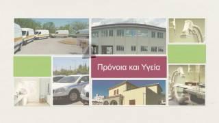 Περιφέρεια Θεσσαλίας Spot2