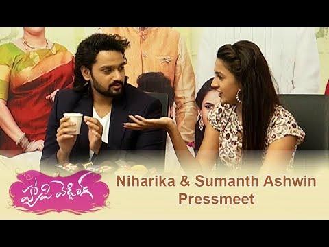 Niharika and Sumanth Ashwin Pressmeet
