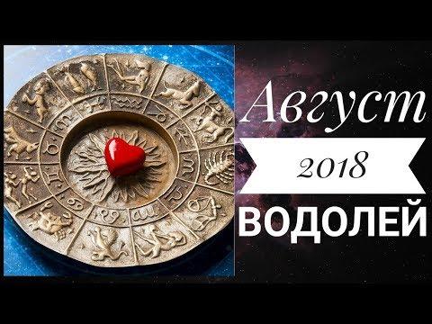 Год 2015 год гороскоп для всех знаков