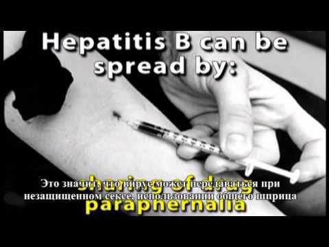 Как влияет гепатит в на беременность и плод