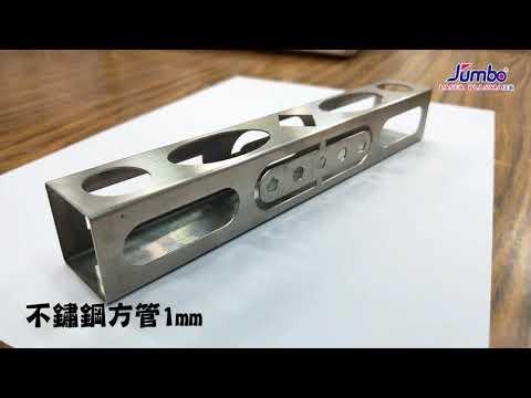 不鏽鋼方管切割