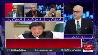 Program Breaking Point with Malick, Jan 17, 2020 | Hum News