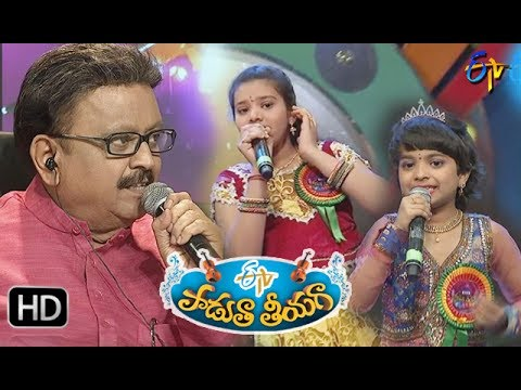 Padutha Theeyaga | 16th July 2017| Full Episode | ETV Telugu