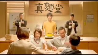 味丹真麵堂 - 李小龍篇+麥可篇