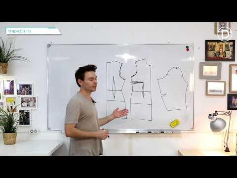 Практический Урок №43. Платье плотного прилегания из трикотажа. Построение (моделирование) лекал.