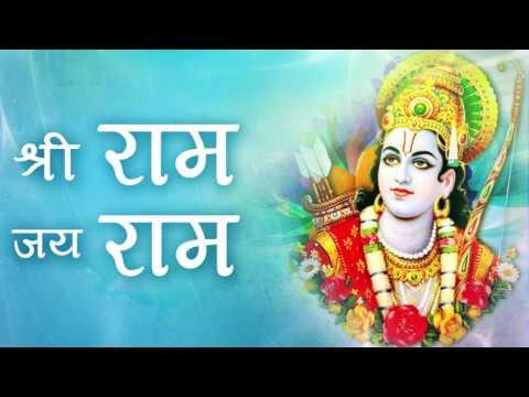 Ayodhya Ram Mandir | Shri Ram Jai Ram | Ram Bhajans | Ram Mandir | Shree Ram Jai Ram