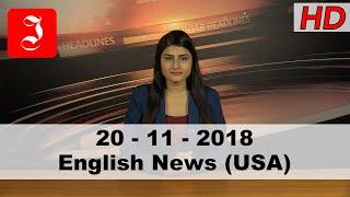 News English USA 20th Nov 2018