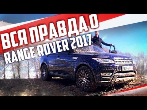 Land Rover  Range Rover Sport Внедорожник класса J - тест-драйв 1