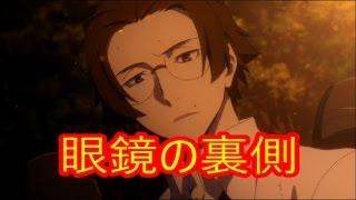 アニメ感動文豪ストレイドッグス坂口安吾の秘密