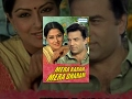 Mera Karam Mera Dharam - Hindi Full Movies - Dharmendra - Moushumi Chatterjee - Superhit Film