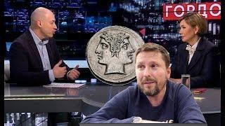 Дмитрий Гордон vs Бондаренко (странный эпилог)